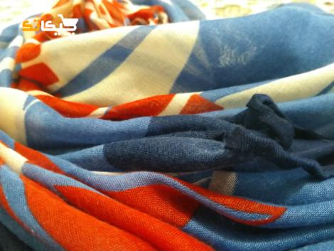 مد و پوشاک، ظروف آشپزخانه، نشریه و مجلات | فروشگاه اینترنتی چیکاتک